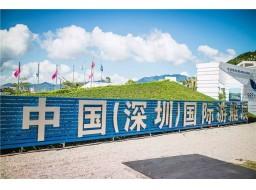 江中珠游艇会受邀参观第十届中国(深圳)国际游艇展!